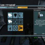 Скриншоты из игры 007 Legends
