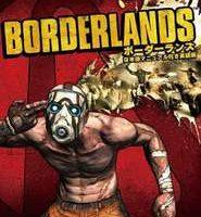 Скачать Borderlands