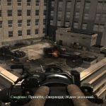 Картинки из игры Call of Duty Modern Warfare 3