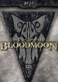 Скачать игру Древние Свитки 3: Кровавая Луна