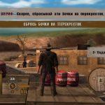 Скриншоты к игре Ган