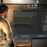 Картинки из игры Dead Space 2