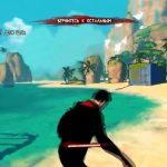 Скриншоты из игры Escape Dead Island