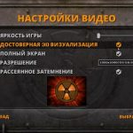 Картинки к игре Duke Nukem 3D 20th Anniversary World Tour