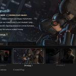 Скрины к игре Batman The Telltale Series