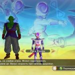 Скриншоты из игры Dragon Ball Xenoverse 2