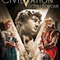 Sid Meiers Civilization 5 Gods and Kings