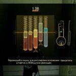 Картинки из игры Alpha Protocol