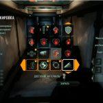 Картинки из игры Crysis 3