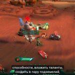Картинки к игре WildStar
