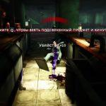 Картинки к игре The Darkness 2