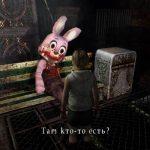 Картинки к игре Silent Hill 3