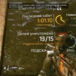 Картинки к игре Titanfall 2