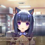 Картинки к игре Neko Para Vol.2