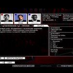Картинки к игре SWAT 4