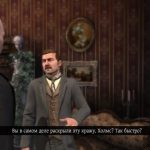 Картинки к игре The Testament of Sherlock Holmes