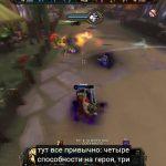 Скриншоты из игры Smite