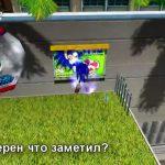 Скриншоты из игры Sonic Adventure 2
