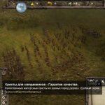 Скриншоты из игры Stronghold 3