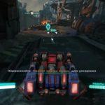 Скриншоты из игры Transformers Fall Of Cybertron
