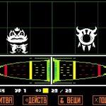 Скриншоты из игры Undertale