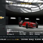 Скриншоты из игры Shift 2 Unleashed