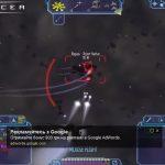 Скрины к игре Sins of a Solar Empire Rebellion