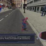 Скрины к игре Spider Man 2