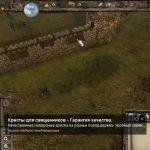 Скрины к игре Stronghold 3