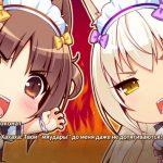 Скрины к игре Neko Para Vol.2
