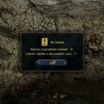 Скрины к игре Two Worlds 2