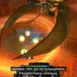 Скрины к игре WildStar