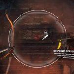 Скрины к игре Rise of the Tomb Raider