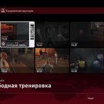 Скрины к игре Hitman 2016