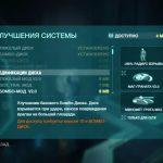 Скрины к игре Tron Evolution