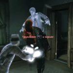 Картинки из игры Murdered Soul Suspect