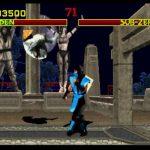 Скриншоты из игры Mortal Kombat Arcade Kollection