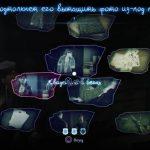 Скрины к игре Murdered Soul Suspect