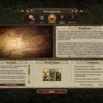 Картинки к игре Total War Warhammer