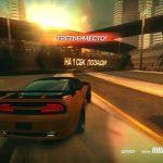 Скрины к игре Ridge Racer Unbounded