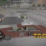 Скрины к игре Saints Row 4